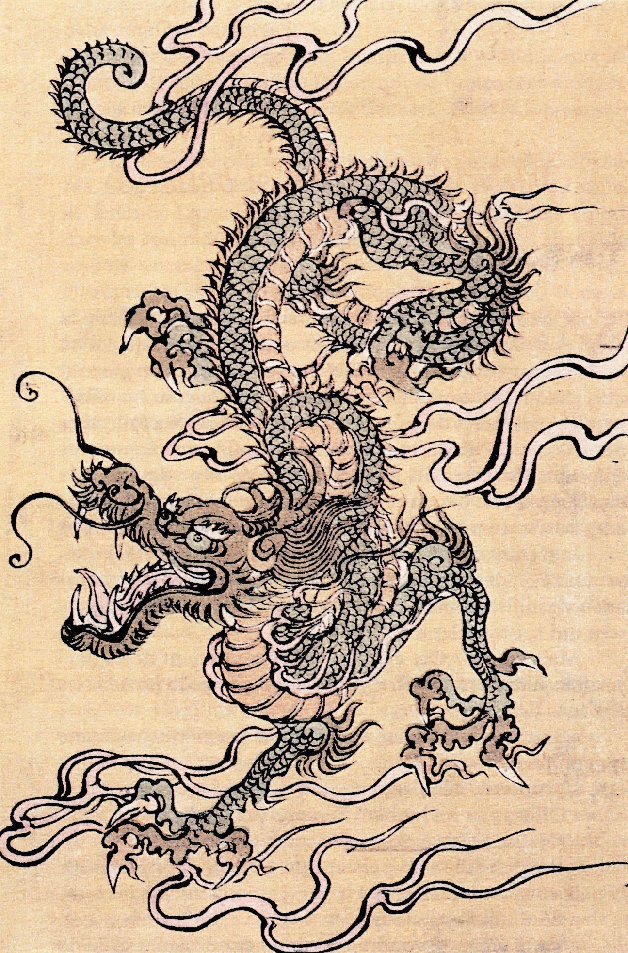 Dragon chinois sur parchemin - Photo de dragon chinois ...